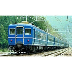 ** Kato K10-1550 JR Series 12 Express Passenger Coach Set (6)