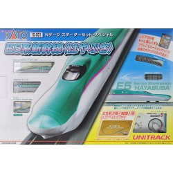 ** Kato K10-001 JR E5 Shinkansen Hayabusa Starter Set