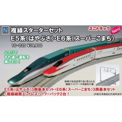 ** Kato 10-020 JR E5 Hayabusa/E6 Super Komachi Starter Set - N Scale